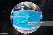gettyimages-1208742706-170667a