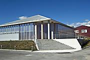 Auditorium - Paper Concert Hall